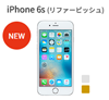 jcomモバイル iphone6s