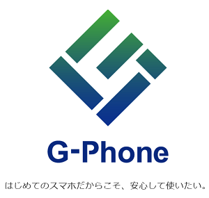 gphoneの評判